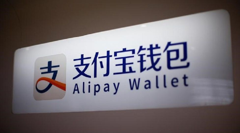 Jack Ma's Ant Financial names new CEO to oversee IPO
