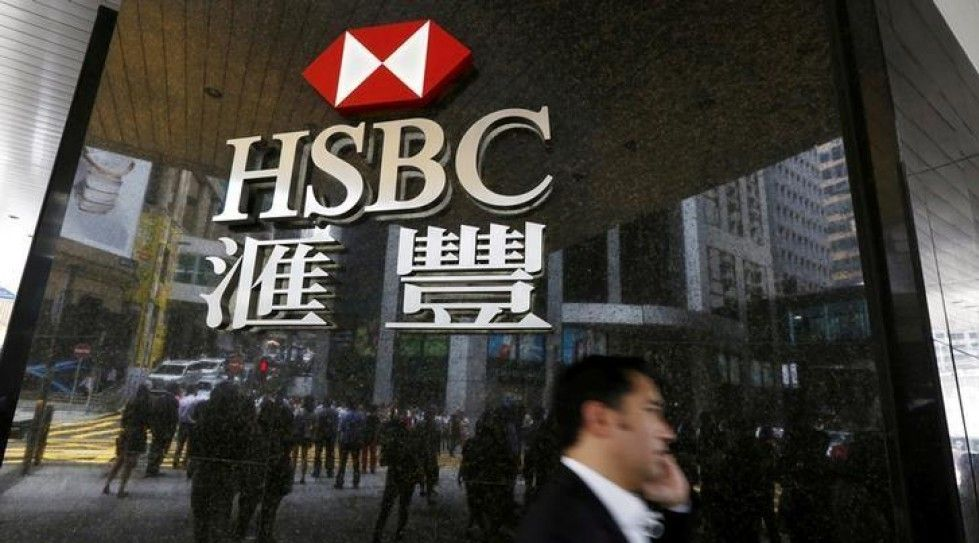 HSBC's private banking arm closes debut PE fund at $250m