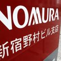 Japan Post scraps plan to buy Nomura Real Estate