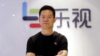 LeEco chairman Jia Yueting