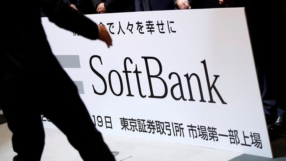 Mobile carrier SoftBank readies $685m for first stock buyback